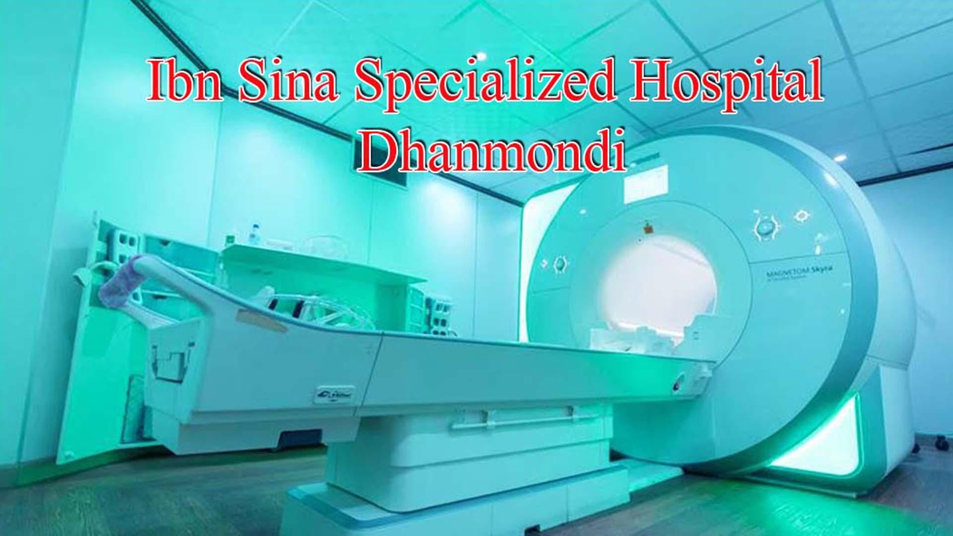 Ibn Sina Specialized Hospital Dhanmondi