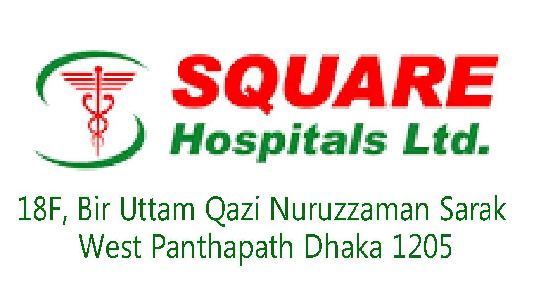 18F, Bir Uttam Qazi Nuruzzaman Sarak West Panthapath Dhaka